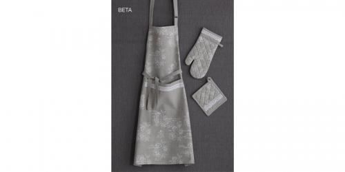 სამზარეუის წინსაფრის ნაკრები, BETA